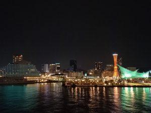 【まちなか観光】神戸の夜景