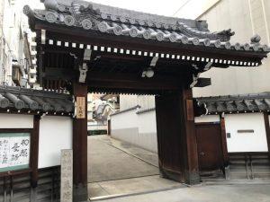 【まちなか観光】井原西鶴墓所 大阪上本町