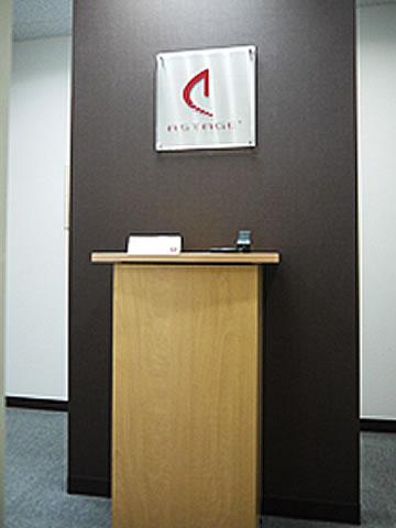 東京支店エントランス